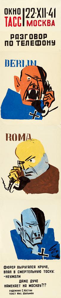 Fig. 2. Sergei Kostin, Telephone Conversation (TASS 22-XII-41) (December 22, 1941), stencil. RU/SU 2368, 2370, 2274, 2273, 2272, 2371, Hoover Institution Archives.