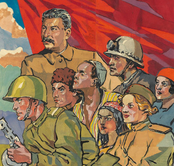 Fig. 4. Pavel Sokolov-Skalia, detail of Hail the All-Soviet Communist Party (Bolsheviks) (TASS 828/828A) (October 1943), stencil. Ne boltai! Collection.