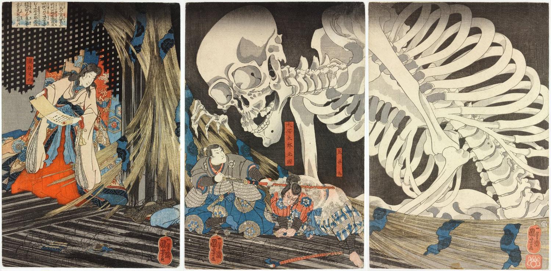 Utagawa Kuniyoshi Takiyasha The Witch And Skeleton Spectre Ca1844