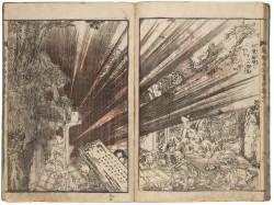 "Katsushika Hokusai, Shinpen suiko gaden shohen shochitsu (The Water Margin, Illustrated New Edition of Suikoden, the first part) (September 1805), first book in a six-volume set (yomi-hon), ""hanshi-bon"" format, approx. 22.8 cm x 15.8 cm. Katsushika Hokusai Museum of Art, Tsuwano. ©Katsushika Hokusai Museum of Art."