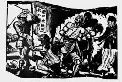 Fig. 2. Li Hua, Qingzhu Riben touxiang, Zhongguo shengli 慶祝日本投降,中國勝利 (Celebrate the Surrender of Japan and the Victory of China, 1945–46), woodcut, 20 x 27 cm. Reproduced from Hua Li, Li Hua Hua Ji 李樺畫集 (Collection of Pictures from Li Hua) (Tianjin: Tianjin renmin meishu chubanshe, 1987), 32.