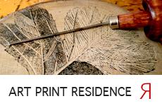 Art Print Residence