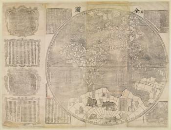 After Ferdinand Verbiest, Kunyu quantu (Complete Map of the World, Eastern hemisphere ) (ca. 1860). The Getty Research Institute, Los Angeles (2003.PR.63).